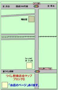 マップ・ブロックB