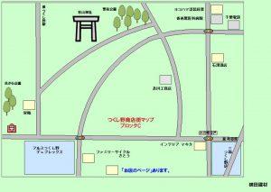 マップ・ブロックC