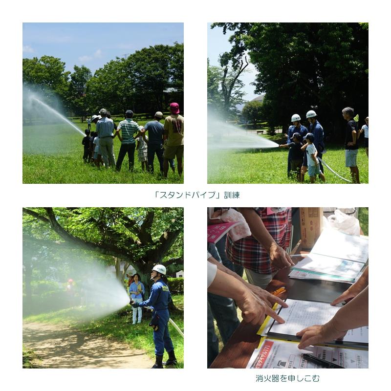 春の防災訓練3写真