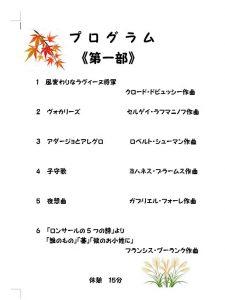 プログラム1